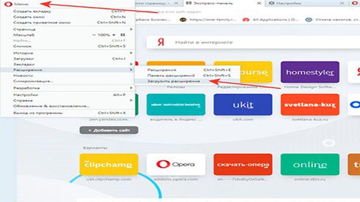 как перевести страницу в браузере Опера