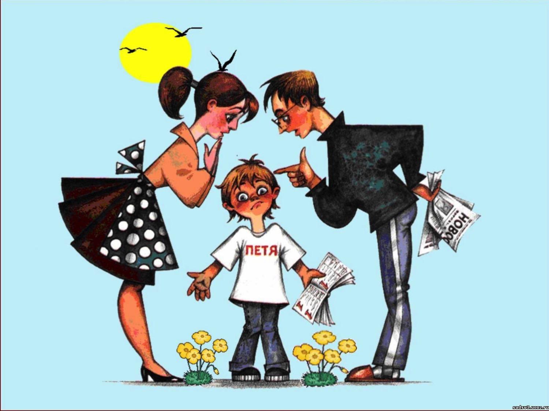 Как понимать ребенка ключи к пониманию подростка