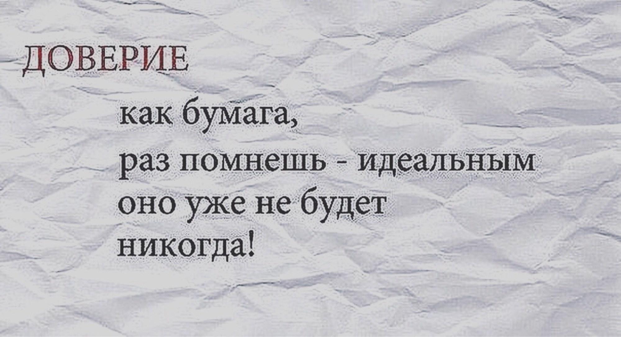 predatelstvo-blizkix-kak-prostit-i-perezhit