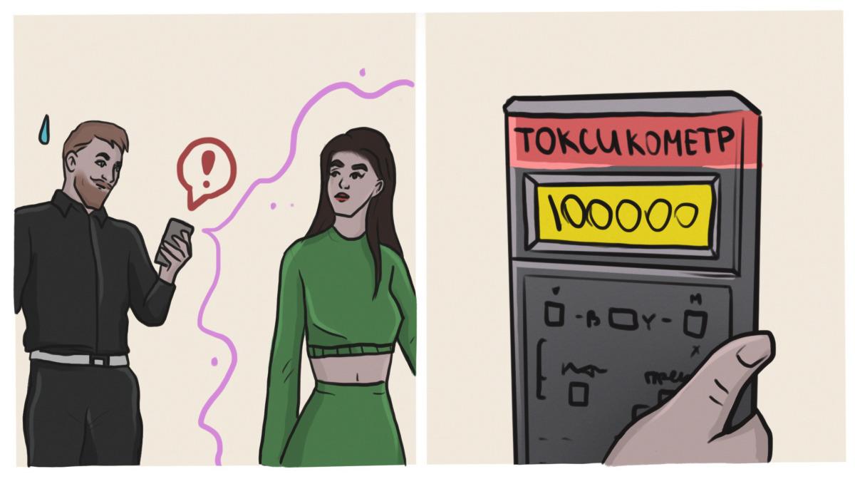 Что значит токсичный человек: признаки токсичной личности