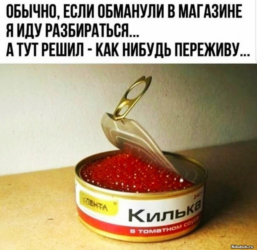 pochemu-chelovek-obmanyvaet-ili-kak-razoblachit-lzheca