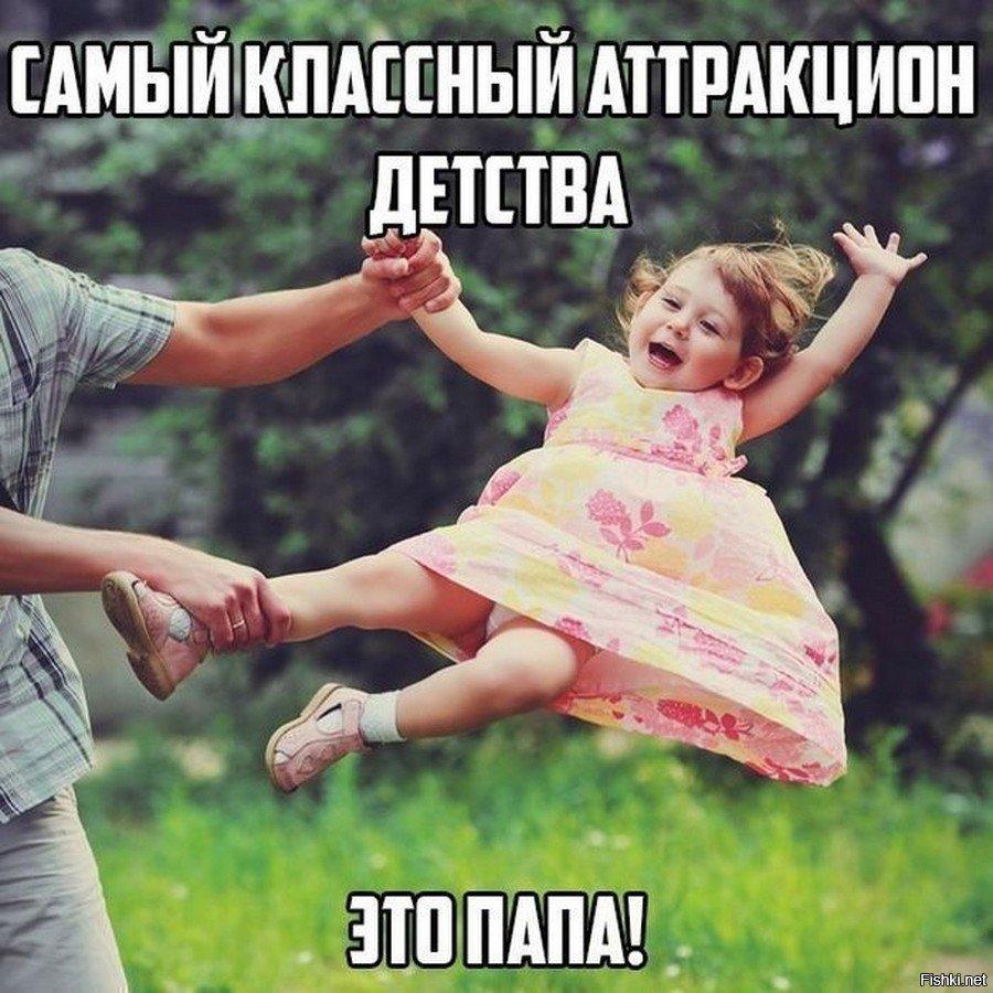 kak-byt-rebenku-drugom-ostavayas-pri-etom-roditelem