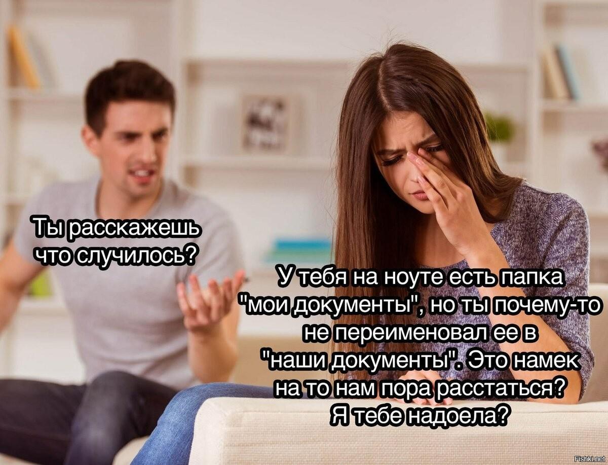 otnosheniyam-nuzhno-uchitsya-kak-postroit-otnosheniya